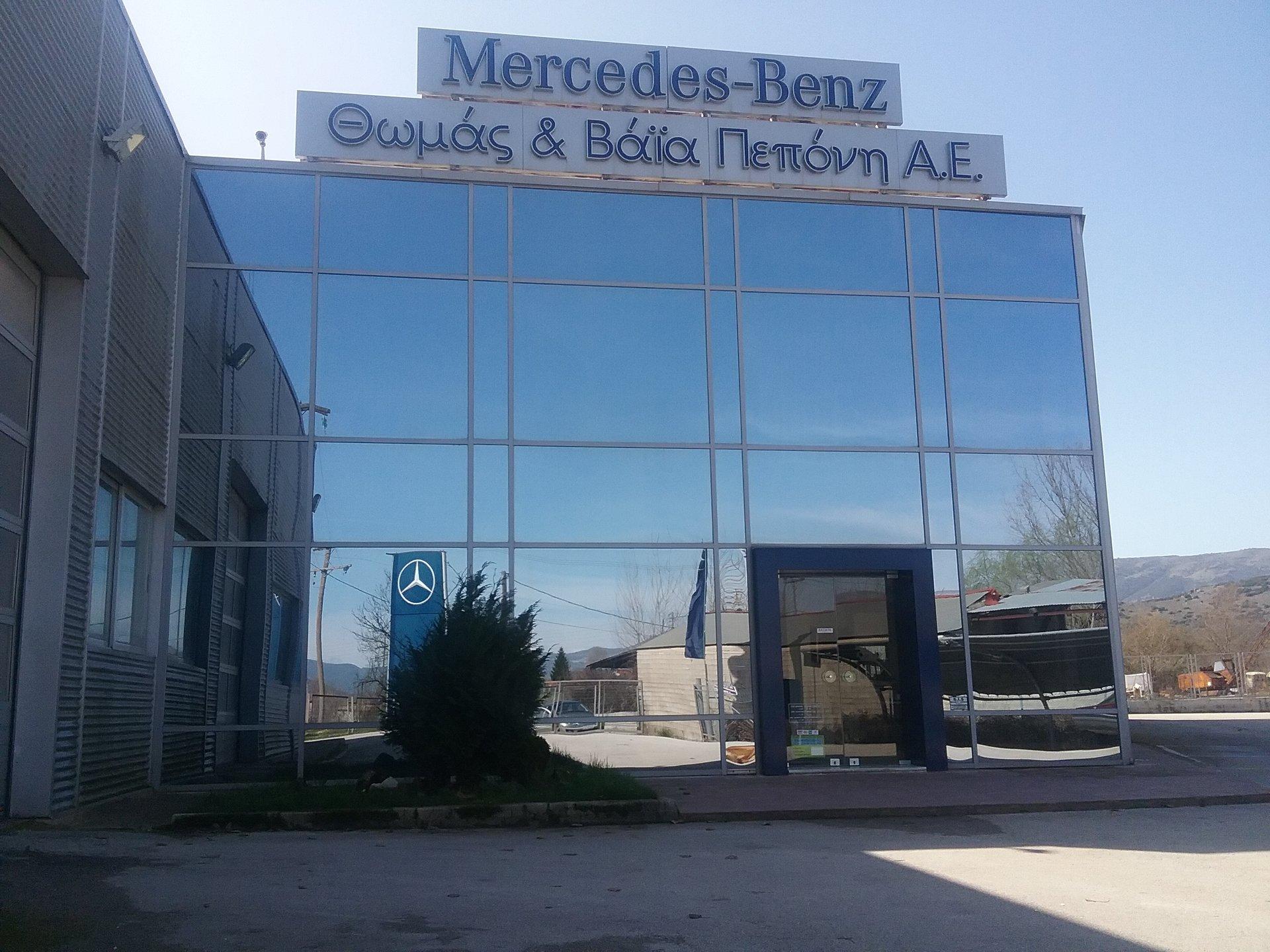company 01 Mercedes-Benz