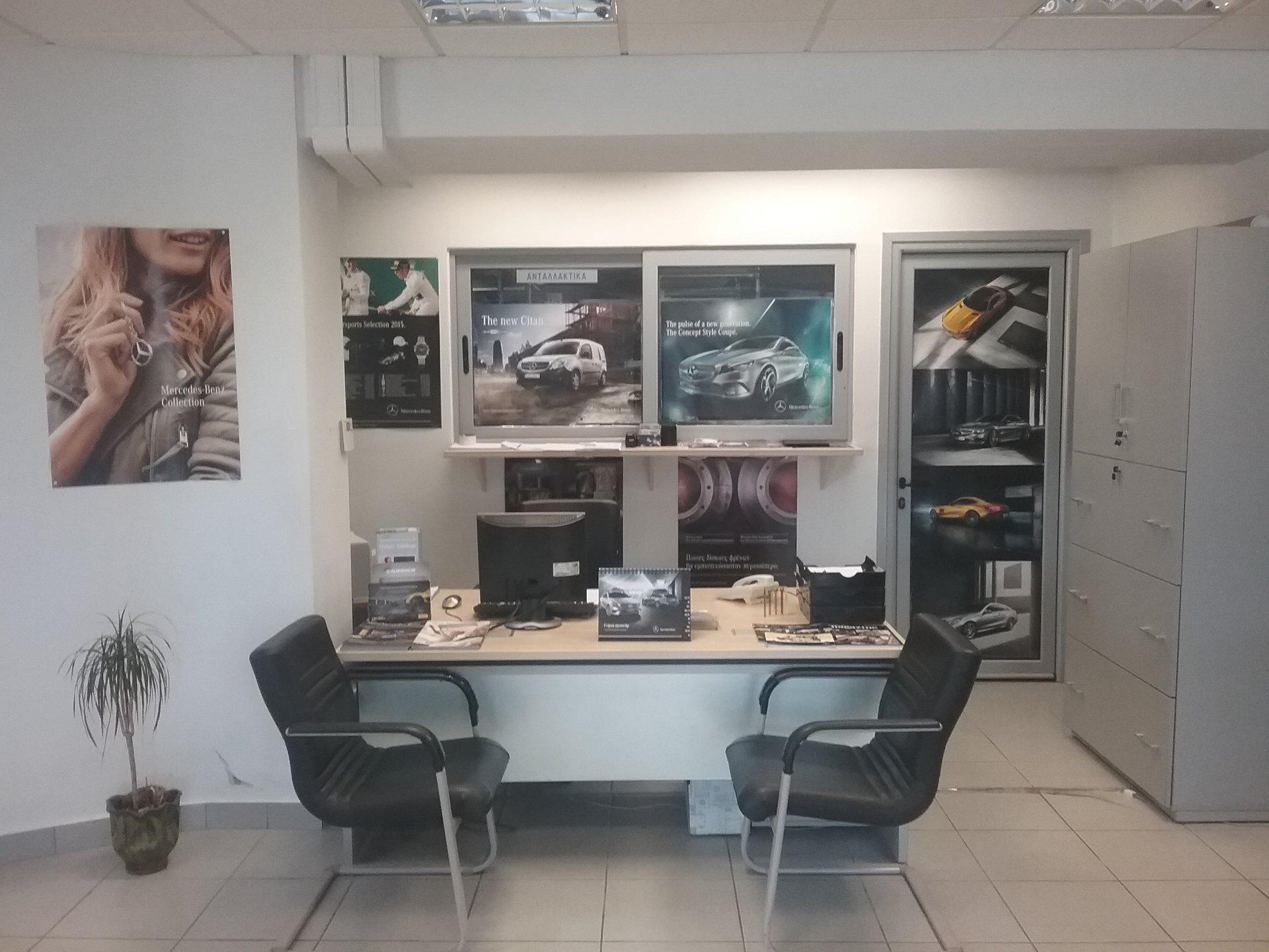 company 04 Mercedes-Benz